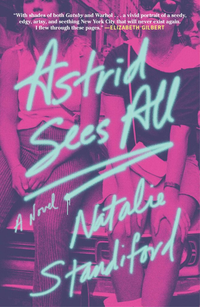 Astrid Sees All by Natalie Standiford book cover
